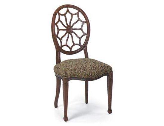 Picture of Fairfield 5283-05  Occasional Side Chair