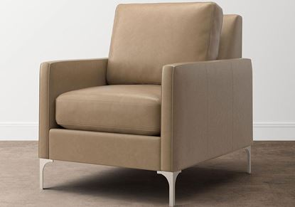 Modern- Serafina Leather Chair (2658-12)